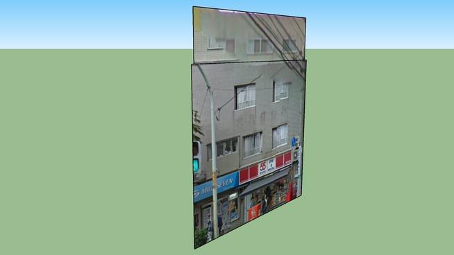 日本, 東京都板橋区にある建物