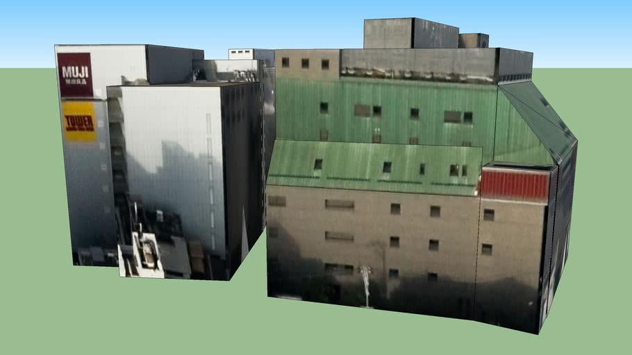 大阪市難波千日前にある建物
