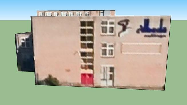 School in Rotterdam, Netherlands