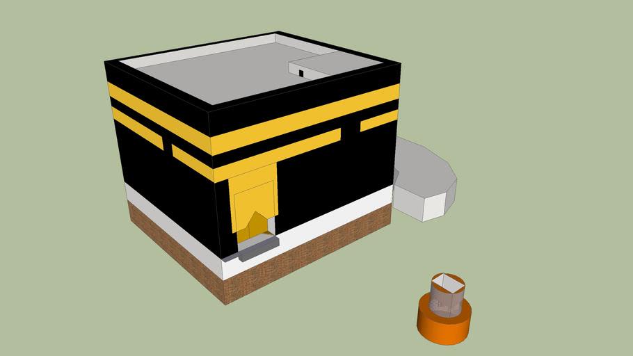 The Ka'bah In Makkah Al Mukarramah