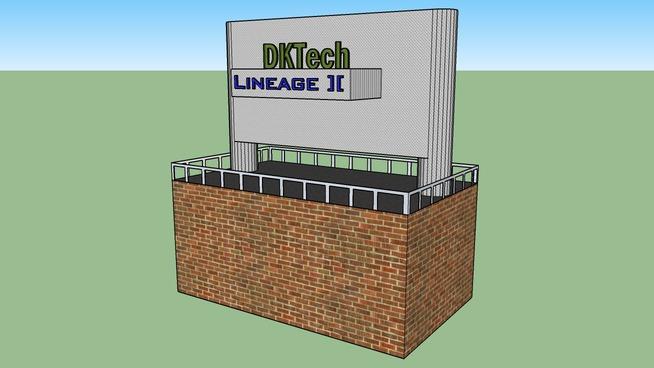 Lineage 2 Bilboard