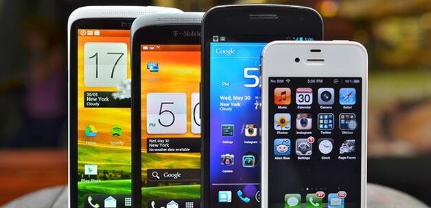 iphone 5 takip etme