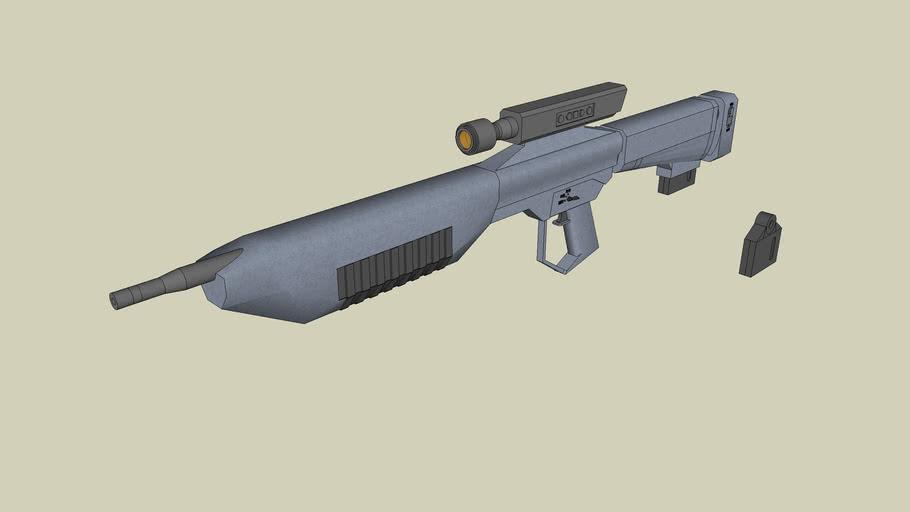 XGJ LQZB-60 Laser Rifle
