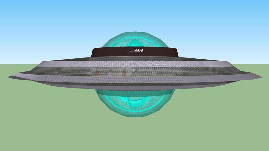 ufo new