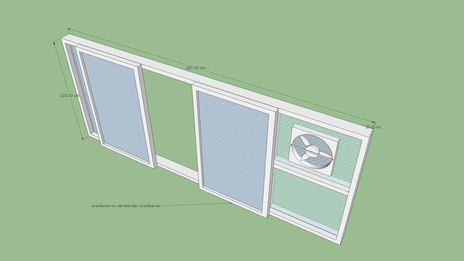 Sliding glass terrace home care.