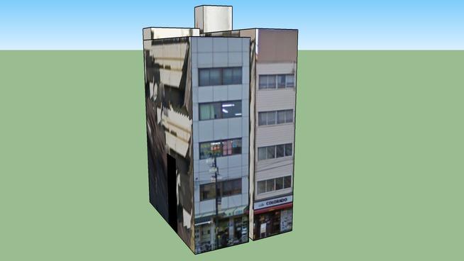 Building in Itabashi, Tokyo, Japan