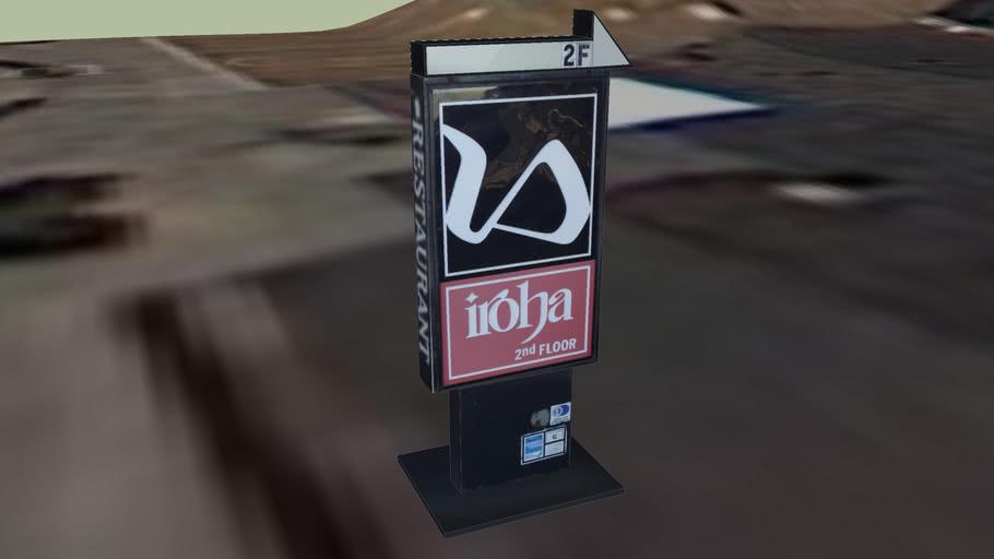 Iroha restaurant sign