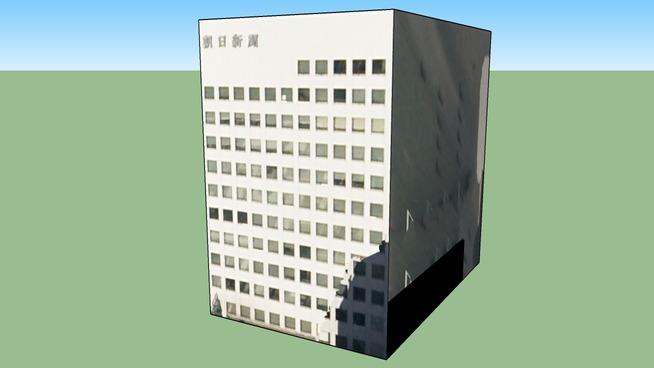 Building in 〒460-8585