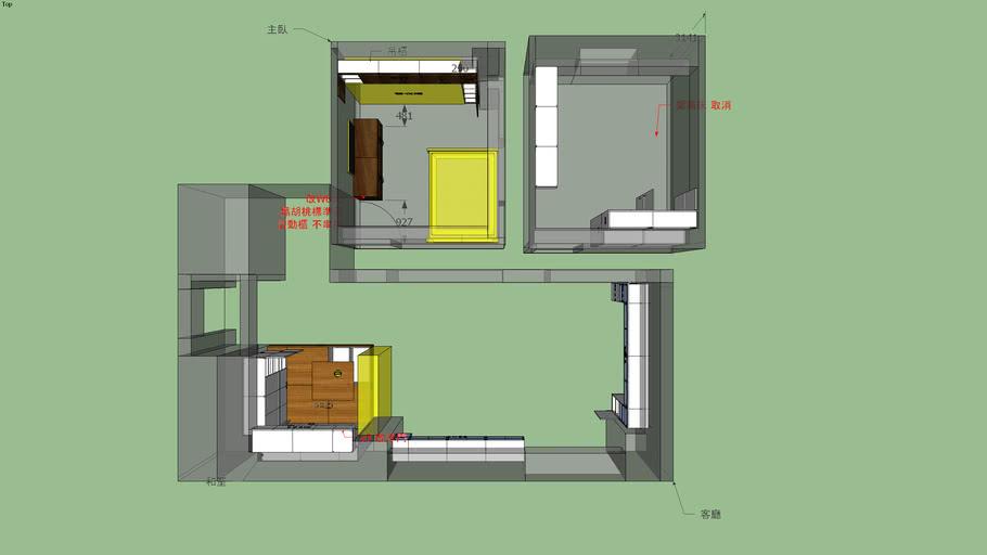 GOezGO 20170103 汐止 曾先生 系統家具規劃 V3