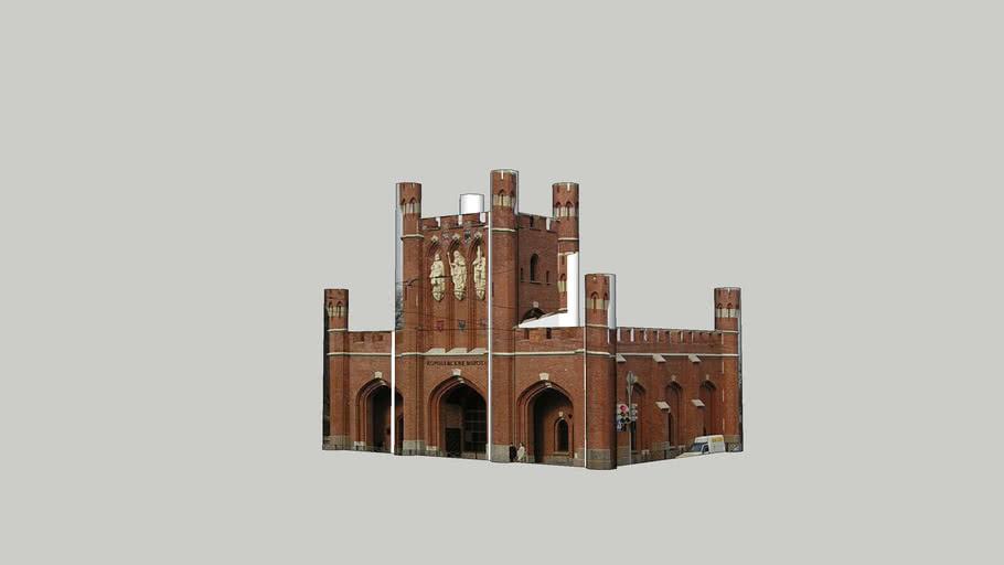 Королевские ворота_Калининград