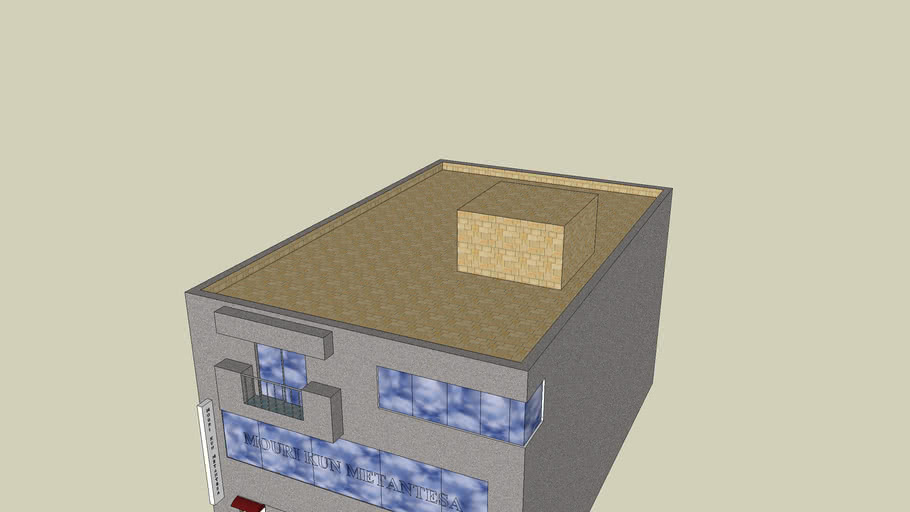 Mouri Metantei Building