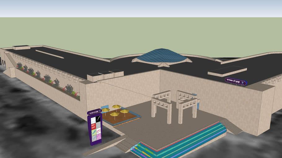 Lev Ashdod Mall - קניון לב אשדוד