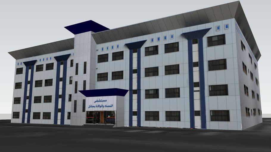MATERNITY HOSPITAL- HAIL     مستشفى النساء والولادة والأطفال بحائل