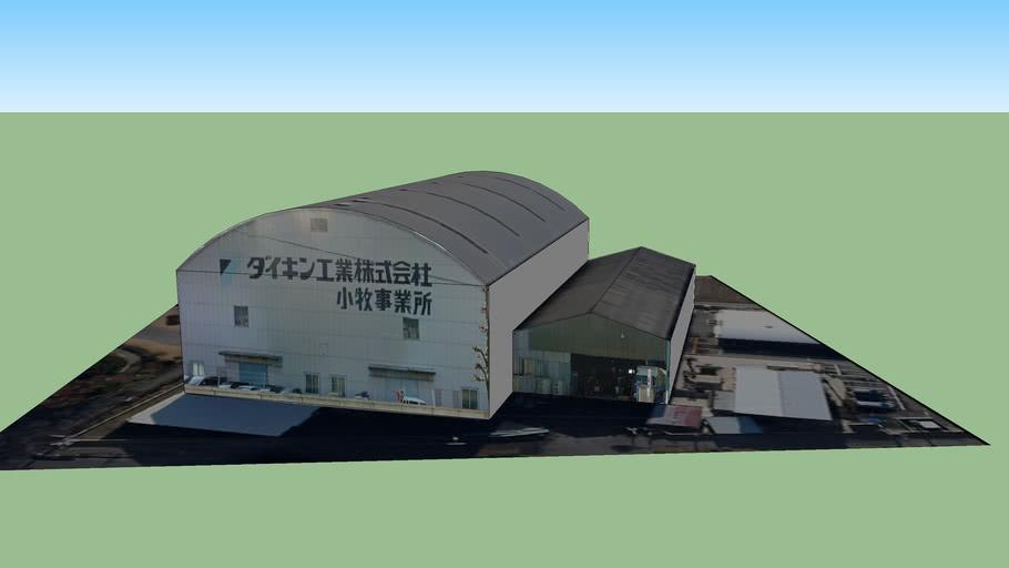 ダイキン工業 小牧