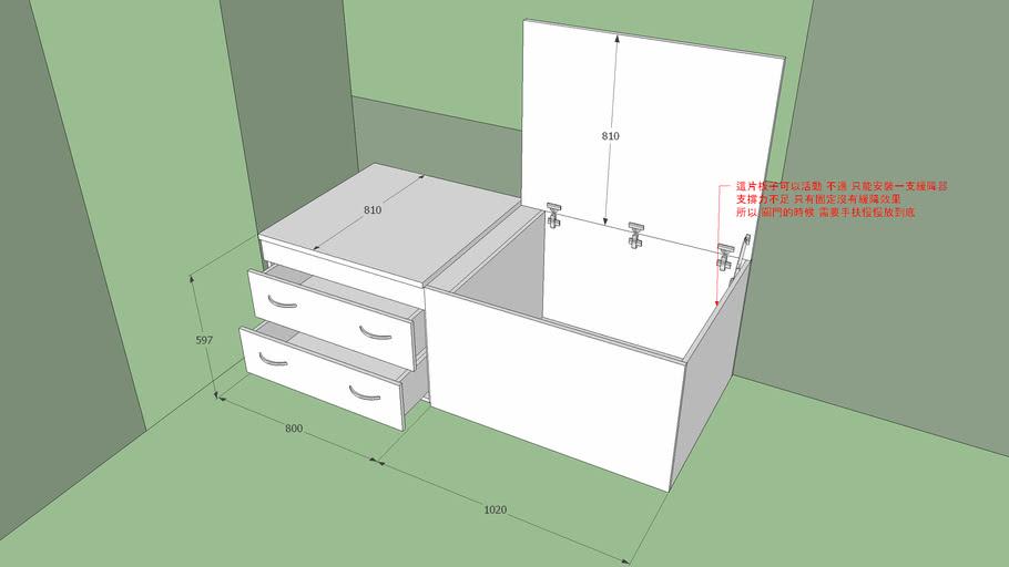 GOezGO 20120509 陳先生 訂做雙層收納櫃 v3