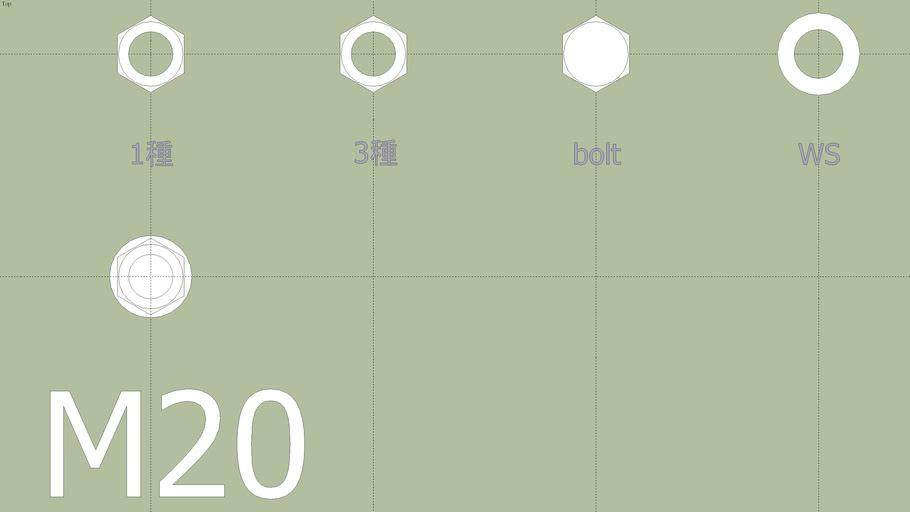 Bolt+Nut1,3 M20