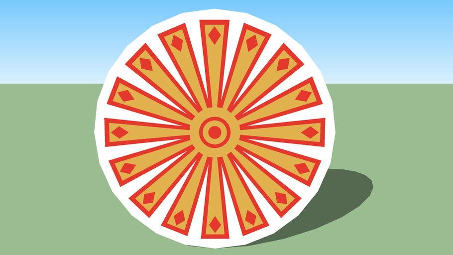 Air California Sun Logo Circa 1967