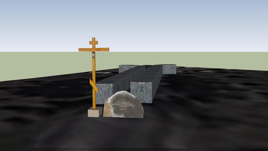 Памятный камень и поклонный крест