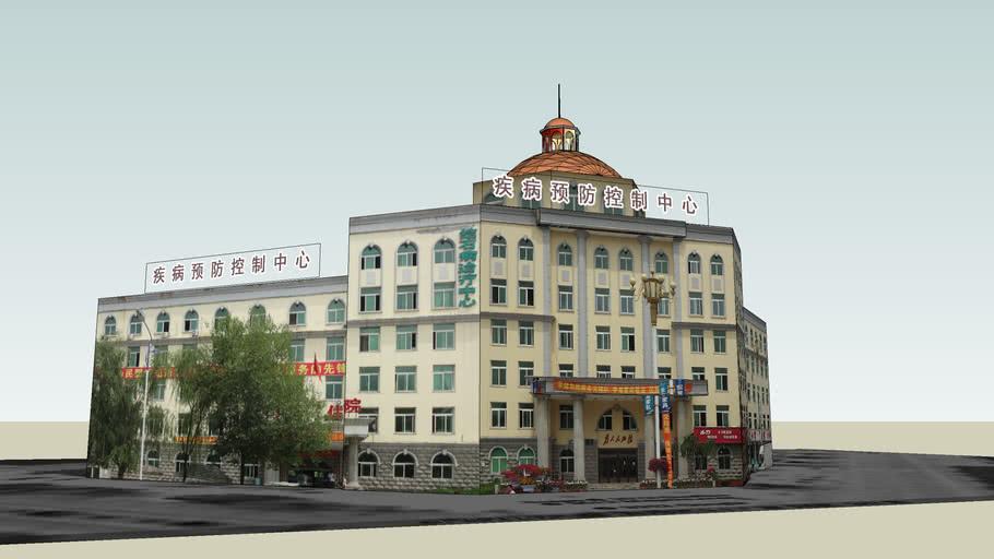 桓仁县疾病预防控制中心