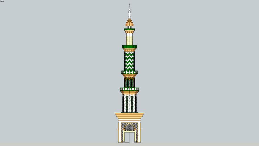 Menara + Rangka