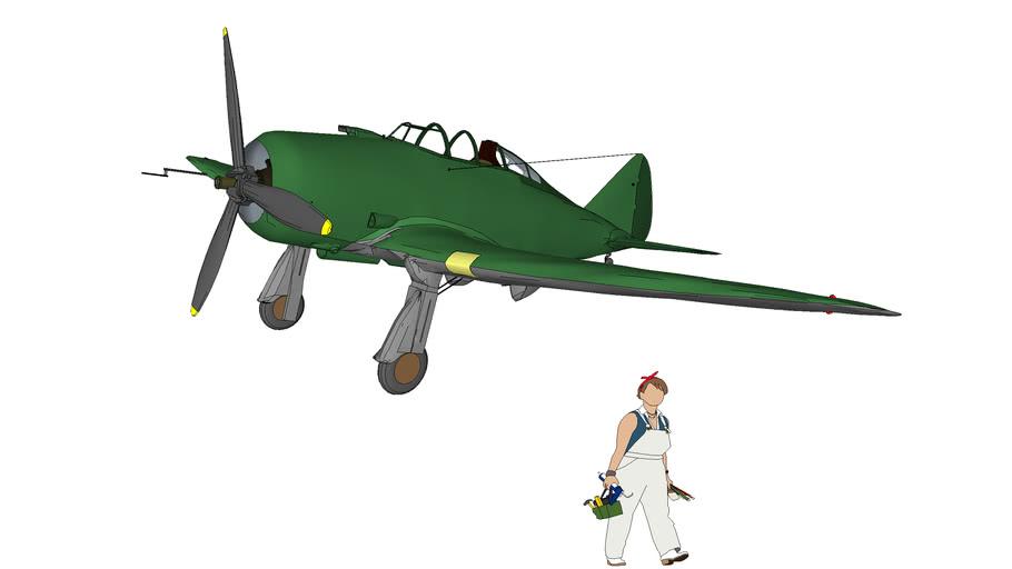 Самолёт Северский P-35