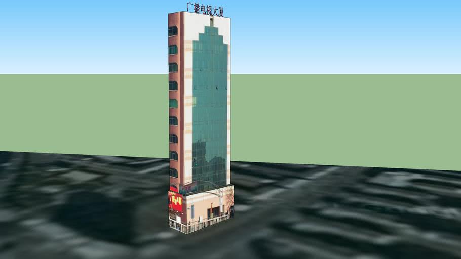 广播电视大厦