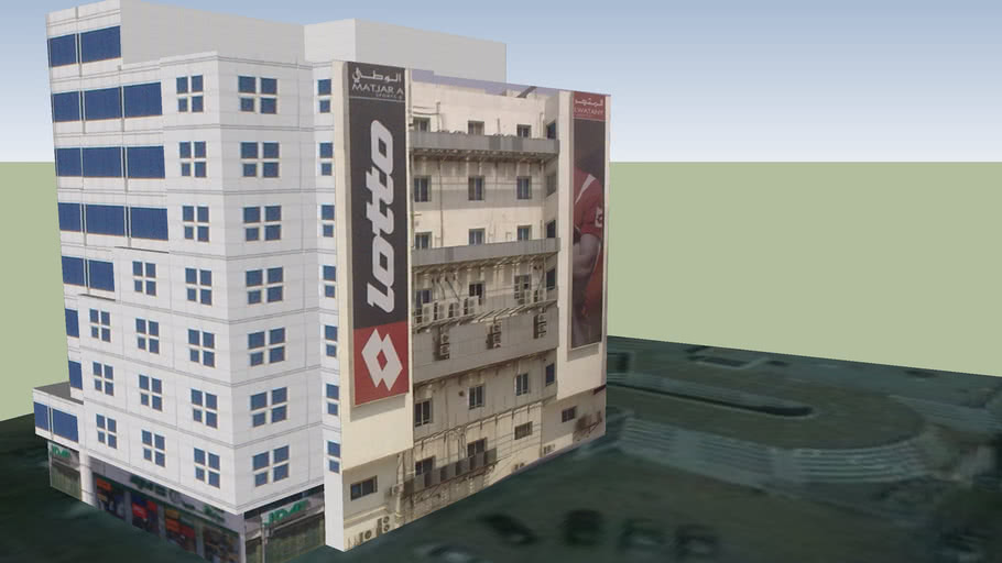 Mijdaf building Khobar
