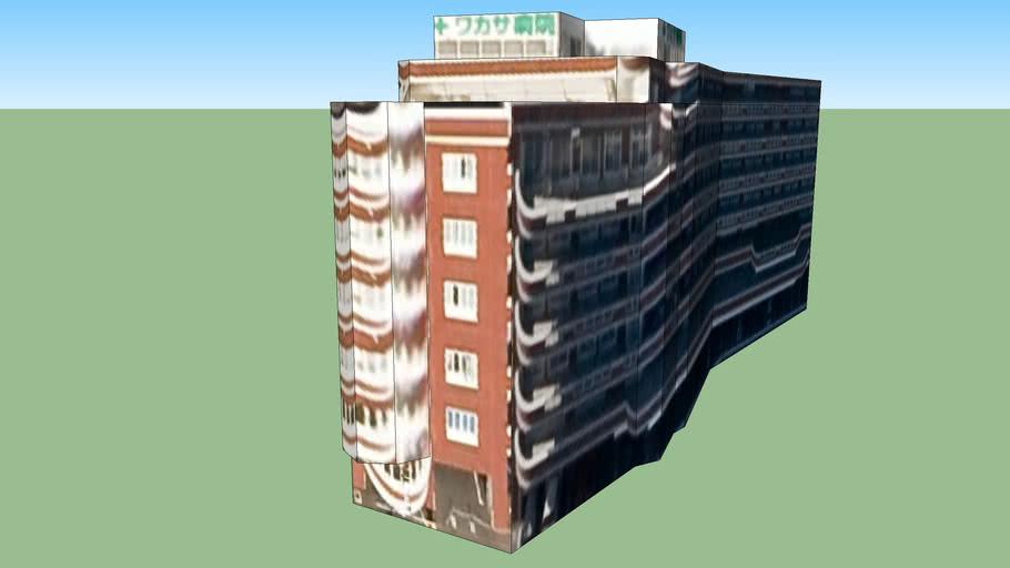 Bâtiment situé 01b Hiroshima, Préfecture de Hiroshima, Japon