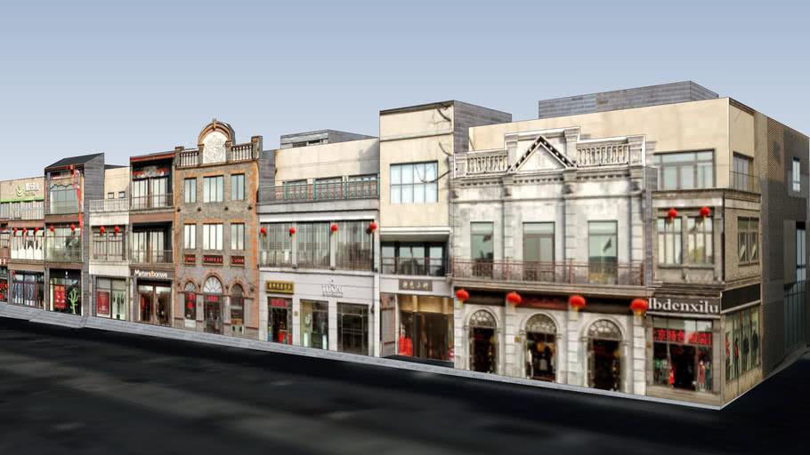 前门大街东侧2号商业楼