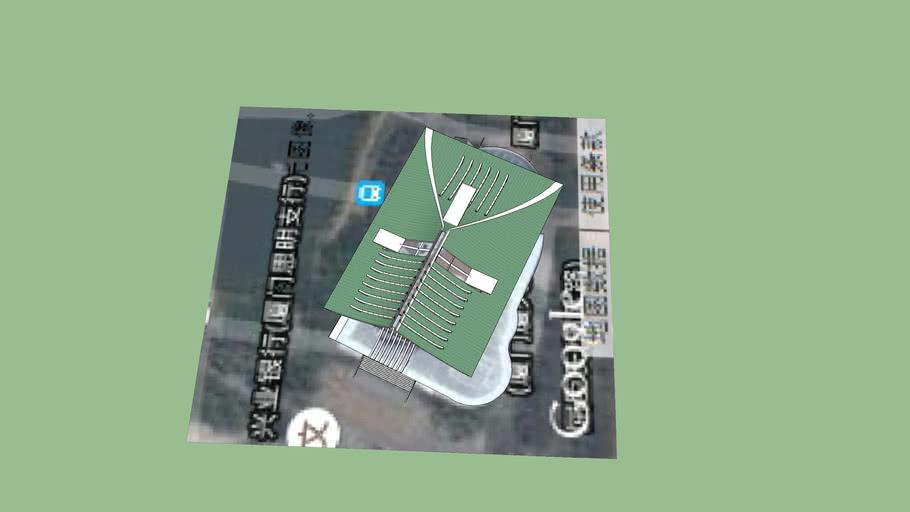 厦大科艺中心