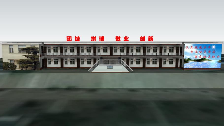 淄川区般阳中学校本部办公楼