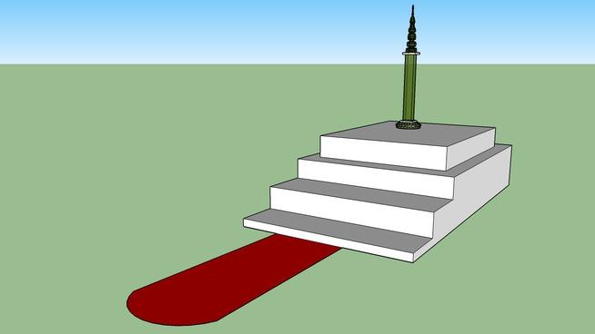 Statue 1223