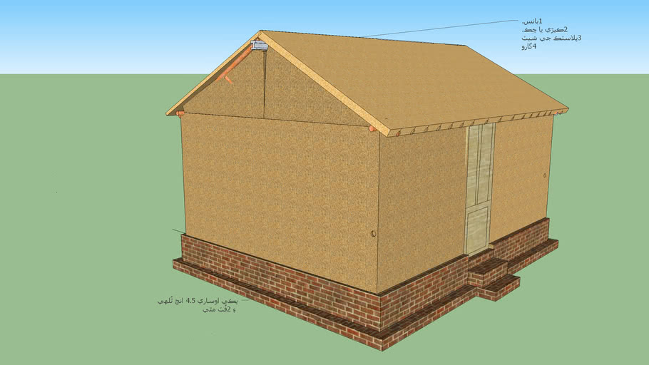 South Sindh Shelter Design