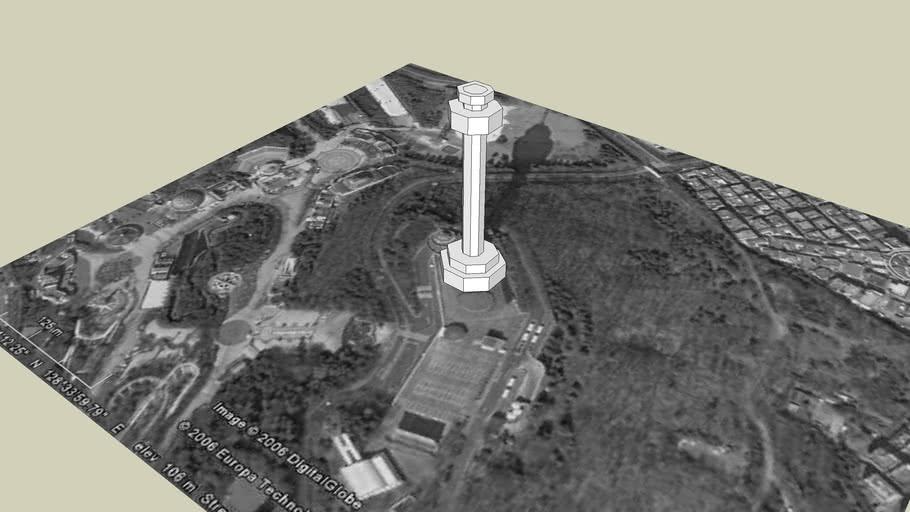 WooBang Tower