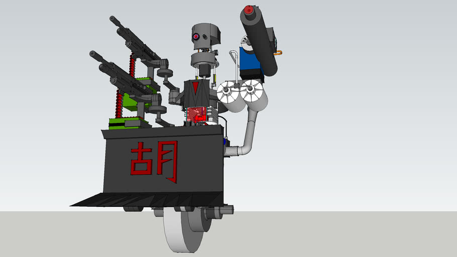Special Weapons Uni-bot