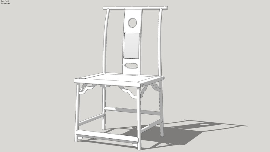 Chinese Ming Arm-Chair