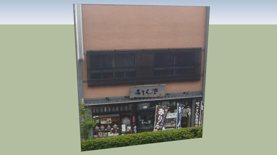 東京スカイツリー商店街 みりん堂 東京都墨田区