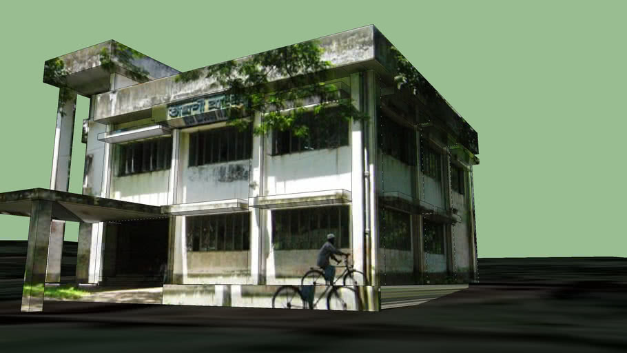 Agrani Bank Ltd., CU Branch