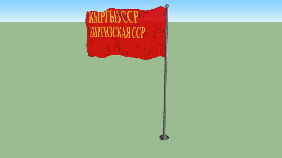 Flag of the Kirghiz Soviet Socialist Republic (1940-1952)