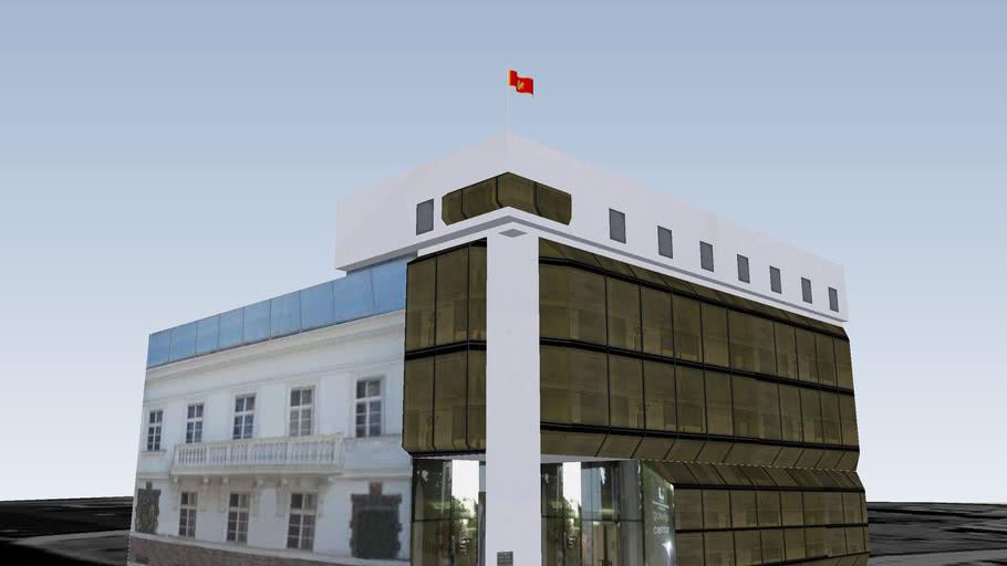 """Ustavni sud i galerija """"Centar"""""""