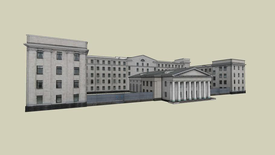 Здание луганской облгосадминистрации