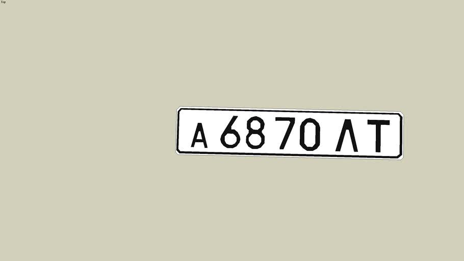 USSR License Plate